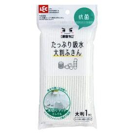 レック LEC 激落くん 抗菌 たっぷり吸水大判ふきん K00202 ホワイト