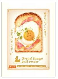 DREAMS ドリームズ Bread Image Bath Powder 焼き立てのトーストと香ばしいベーコンエッグの香り