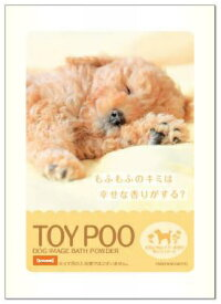 DREAMS ドリームズ DOG IMAGE BATH POWDER TOY POO