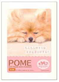 DREAMS ドリームズ DOG IMAGE BATH POWDER POME
