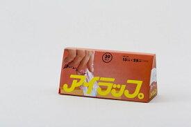 岩谷マテリアル Iwatani アイラップミニ30P I-WRAP-MIN