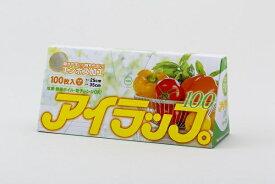 岩谷マテリアル Iwatani アイラップ100(エンボスタイプ) I-WRAP-100E