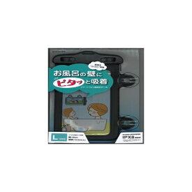 ラスタバナナ RastaBanana スマートフォン用防水ケース お風呂用 Lサイズ RFRWPL01BK ブラック
