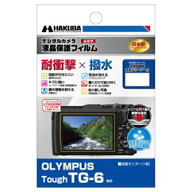 ハクバ HAKUBA 液晶保護フィルム 耐衝撃タイプ(オリンパス OLYMPUS Tough TG-6 専用) DGFS-OTG6