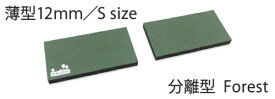 FILCO FILCO Majestouch Wrist Rest Macaron 薄型12mm Sサイズ 分離型(2分割) Forest[MWR12S2FO]