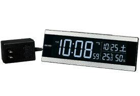 セイコー SEIKO 目覚まし時計 【シリーズC3】 銀色ヘアライン模様 DL306S [デジタル /電波自動受信機能有]