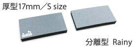 FILCO FILCO Majestouch Wrist Rest Macaron 厚型17mm Sサイズ 分離型(2分割) Rainy[MWR17S2RA]