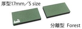 FILCO FILCO Majestouch Wrist Rest Macaron 厚型17mm Sサイズ 分離型(2分割) Forest[MWR17S2FO]