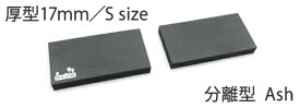 FILCO FILCO Majestouch Wrist Rest Macaron 厚型17mm Sサイズ 分離型(2分割) Ash[MWR17S2AS]