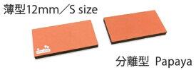 FILCO フィルコ FILCO Majestouch Wrist Rest Macaron 薄型12mm Sサイズ 分離型(2分割) Papaya[MWR12S2PA]