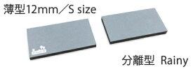 FILCO FILCO Majestouch Wrist Rest Macaron 薄型12mm Sサイズ 分離型(2分割) Rainy[MWR12S2RA]