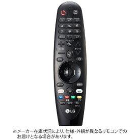 LG マジックリモコン AN-MR19BA.AJL