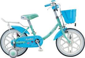 ブリヂストン BRIDGESTONE 14型 子供用自転車 エコキッズ カラフル(ミント&ライトブルー/シングルシフト)EKC14【組立商品につき返品不可】 【代金引換配送不可】