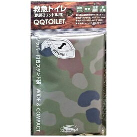 多摩川クラフト Tama River Craft 携帯QQトイレ (迷彩)
