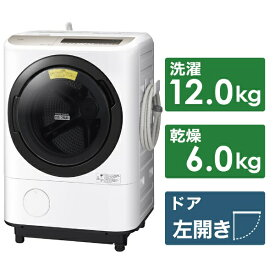 日立 HITACHI BD-NV120EL-W ドラム式洗濯乾燥機 ビッグドラム ホワイト [洗濯12.0kg /乾燥6.0kg /ヒーター乾燥(水冷・除湿タイプ) /左開き][洗濯機 12kg ビッグドラム BDNV120EL]
