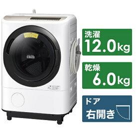 日立 HITACHI ドラム式洗濯乾燥機 BD-NV120ER-W ホワイト [洗濯12.0kg /乾燥6.0kg /ヒーター乾燥(水冷・除湿タイプ) /右開き][洗濯機 12kg BDNV120ER]