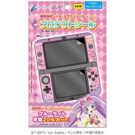 プレックス PLEX プリパラ プロテクトシール(New 3DS LL用) Twinkle Ribbon PPG02-1【New3DS LL】