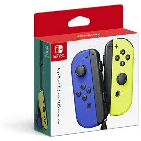 任天堂 Nintendo Joy-Con(L) ブルー/(R) ネオンイエロー[ニンテンドースイッチ コントローラー]【Switch】
