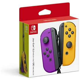 任天堂 Nintendo Joy-Con(L) ネオンパープル/(R) ネオンオレンジ[ニンテンドースイッチ コントローラー]
