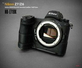 リムズ LIM'S ニコン Z7/Z6 用ケース NK-Z71BK ブラック