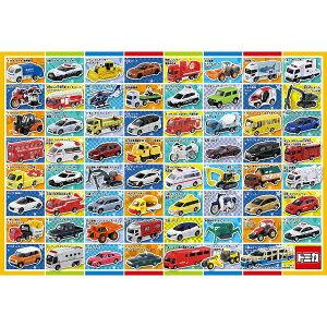 ビバリー BEVERLY ジグソーパズル 80-008 トミカ みんなのまちの車ずかん