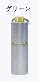 日本ポステック JPT PISAGRN 懐中電灯 PISA light グリーン [LED /充電式 /防水]