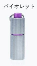 日本ポステック JPT 懐中電灯 PISA light バイオレット PISAVIO [LED /充電式 /防水]