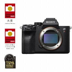 ソニー SONY α7R IV【ボディ(レンズ別売)】ILCE-7RM4/ミラーレス一眼カメラ [ボディ単体][ILCE7RM4]