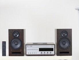 ドウシシャ DOSHISHA 真空管ハイブリッドCDステレオシステム SMC-500BT [ワイドFM対応 /Bluetooth対応][CDコンポ 高音質 SMC500BT]