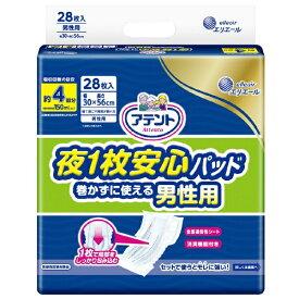 大王製紙 Daio Paper Attento(アテント)夜1枚安心パッド巻かずに使える男性用28枚