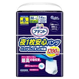 大王製紙 Daio Paper Attento(アテント)夜1枚安心パンツM〜Lパッドなしでずっと快適14枚