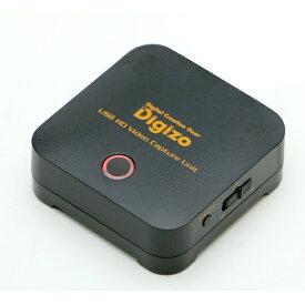プリンストン PRINCETON PCA-GHDAV HDMIビデオキャプチャーユニット PCA-GHDAV[PCAGHDAV]