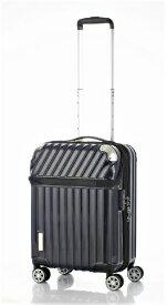 協和 スーツケース TRAVERIST(トラベリスト)MOMENT(モーメント) ネイビーカーボン 76-20294 [35L]