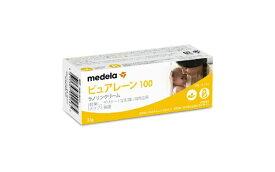 メデラ ピュアレーン100 37g