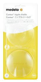 メデラ コンタクトニップルシールド(2個入り) M 20mm【wtbaby】