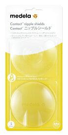 メデラ コンタクトニップルシールド(2個入り) S 16mm【wtbaby】