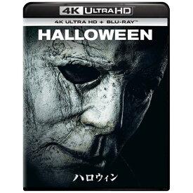 NBCユニバーサル NBC Universal Entertainment ハロウィン 4K Ultra HD+ブルーレイ【Ultra HD ブルーレイ】