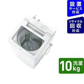 AQUA アクア AQW-GV100H-W 全自動洗濯機 ホワイト [洗濯10.0kg /乾燥機能無 /上開き][洗濯機 10kg AQWGV100H_W]