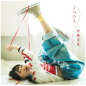 ソニーミュージックマーケティング 斉藤朱夏/ くつひも 通常盤【CD】