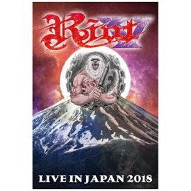 ソニーミュージックマーケティング ライオット/ ライヴ・イン・ジャパン2018 初回限定盤【DVD】