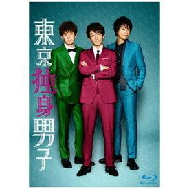 ハピネット Happinet 東京独身男子 Blu-ray-BOX【ブルーレイ】