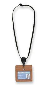 アスカ ASKA IDカードホルダー オープンポケットタイプ ID02BR ブラウン