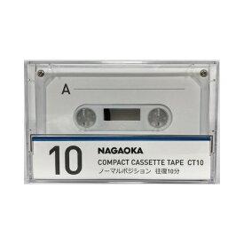 ナガオカ NAGAOKA オーディオカセットテープ CT10 [10分]