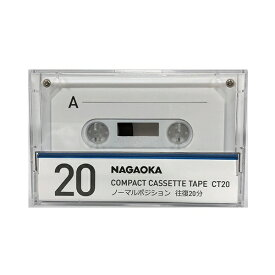 ナガオカ NAGAOKA オーディオカセットテープ CT20 [20分]