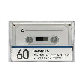 ナガオカ NAGAOKA オーディオカセットテープ CT60 [60分]