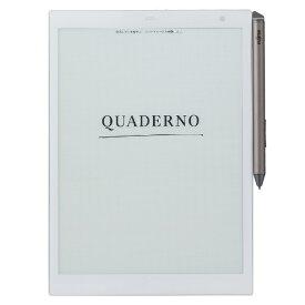 富士通 FUJITSU 電子ペーパー A5サイズ QUADERNO(クアデルノ) FMV-DPP04 アーバンホワイト