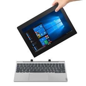 レノボジャパン Lenovo 81H300B1JP ノートパソコン ideapad D330 ミネラルグレー [10.1型 /intel Celeron /eMMC:64GB /メモリ:4GB][タブレット 本体 10インチ 81H300B1JP]