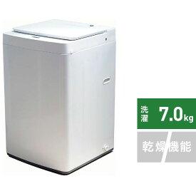 ツインバード TWINBIRD WM-EC70W 全自動洗濯機 ホワイト [洗濯7.0kg /乾燥機能無 /上開き][洗濯機 7kg WMEC70]