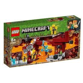 レゴジャパン LEGO 21154 マインクラフト ブレイズブリッジでの戦い[レゴブロック]