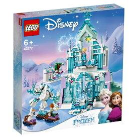 """レゴジャパン LEGO 43172 ディズニー プリンセス アナと雪の女王 """"アイスキャッスル・ファンタジー""""[レゴブロック]"""